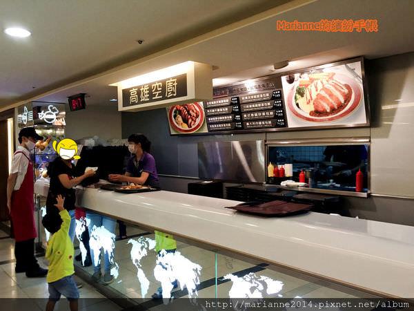 台中北區美食|高雄空廚『德國豬腳及蛋包飯專賣店』@中友百貨