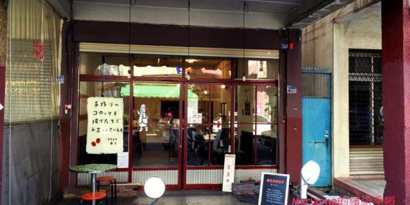 台中西區美食|Micoro 伊摩奇--日本來的好味道