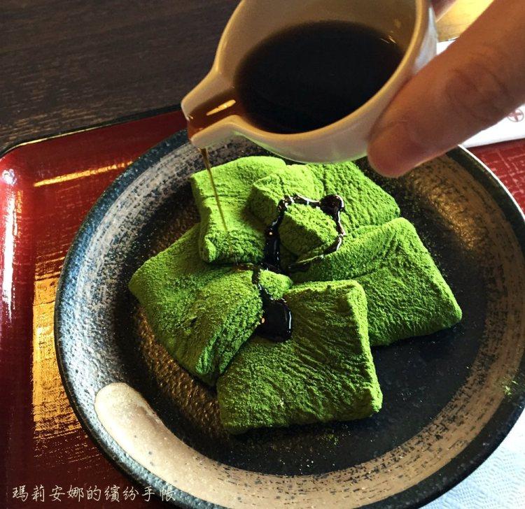 京都宇治美食 中村藤吉平等院店-傳承兩百多年的好味道,抹茶甜點控的天堂