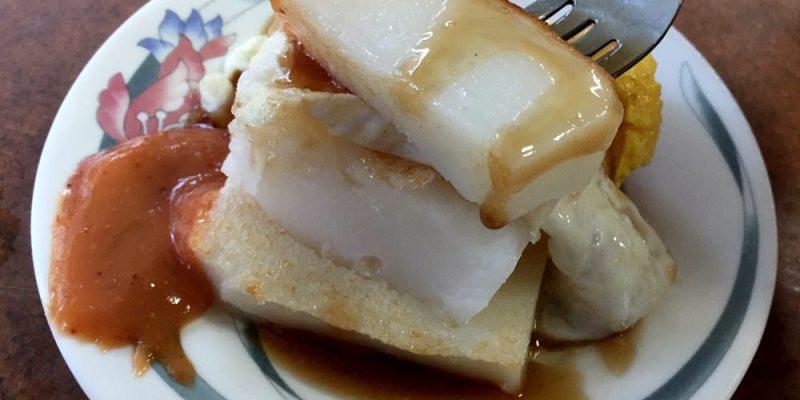 台中北區美食|王家菜頭粿糯米腸 第二市場必吃 食尚玩家也推薦