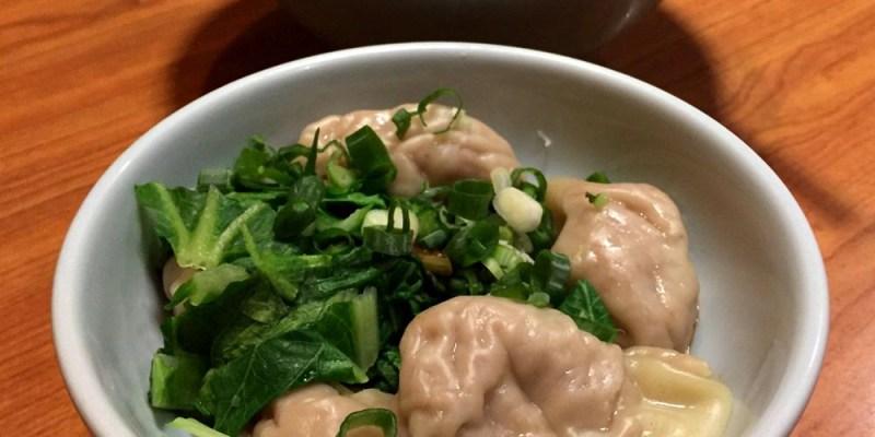 台中西區美食 江家餛飩 餛飩裡有超級大草蝦 食尚玩家推薦