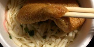 日本自助 日清兵衛豆皮烏龍泡麵 美味大推薦 日本泡麵經典熱銷款