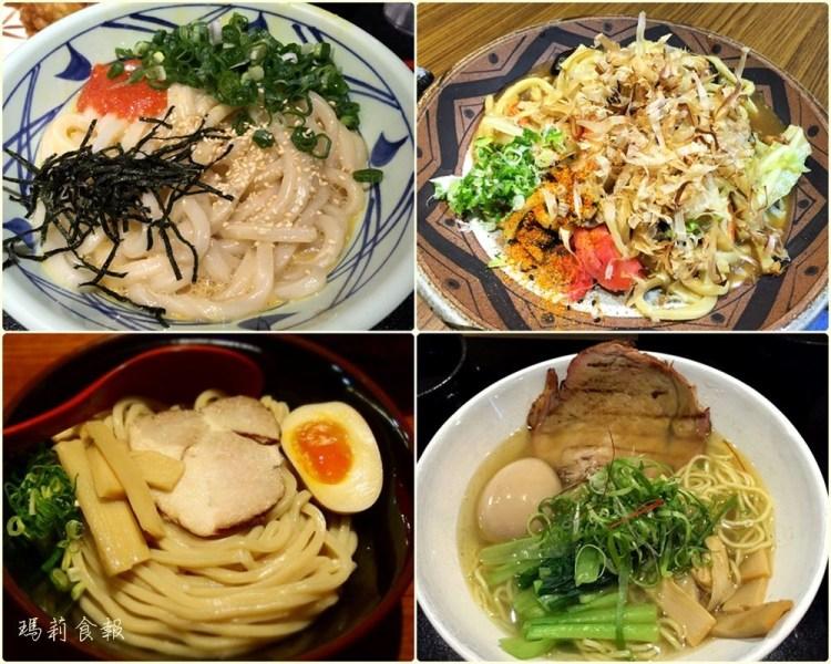 台中美食|拉麵、烏龍麵懶人包-日式濃郁、台式清爽 總集合