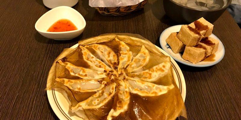 台中西區美食|西川家-燒き餃子 會爆漿的燒餃子 美味又平價 晚餐、宵夜好選擇