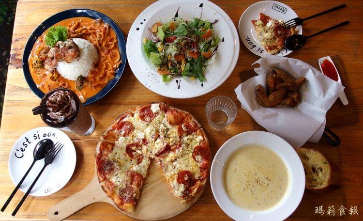 台中北區|灰房子 美味平價 寵物友善的人氣義式料理 中友週邊美食(附菜單)
