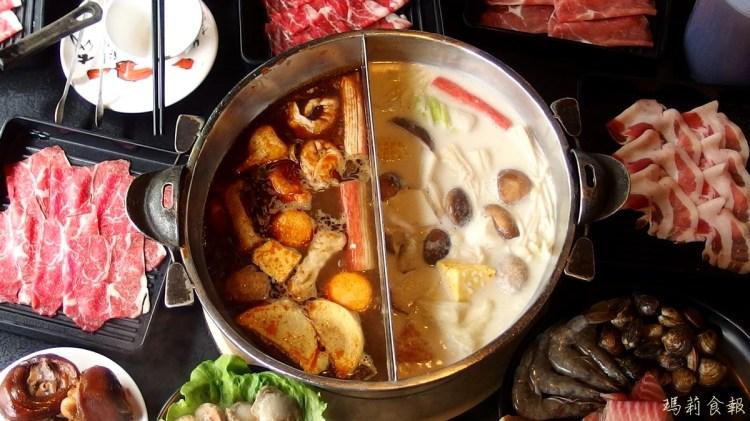 台中北屯 麻辣狀元 麻辣火鍋吃到飽 多款肉品海鮮 哈根達斯無限供應