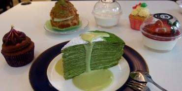 古雷司麵包 精緻的法式西點 抹茶千層 季節限定甜點 台中西屯下午茶推薦