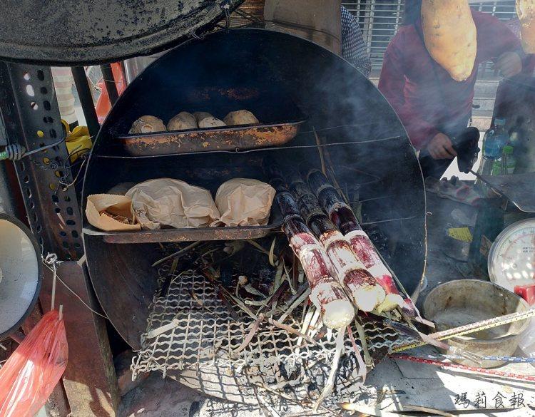 台中中區小吃|烤甘蔗汁、烤地瓜 甜香好味的傳統美食