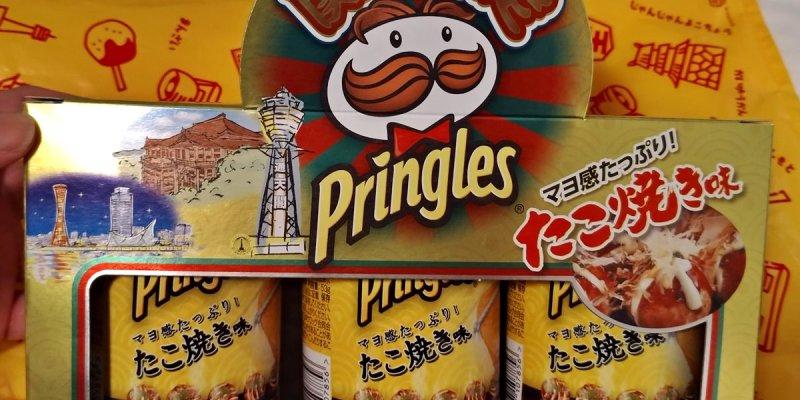 日本自助 品客章魚燒口味 關西限定 京都大阪必買伴手禮