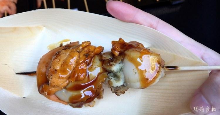 東京築地|築地 そらつき 燒烤海膽帆立貝  築地場外市場美食推薦
