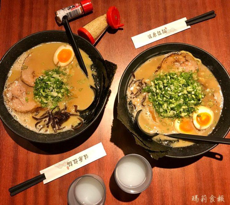 台中北區 佐原拉麵 平價日式拉麵 中國醫藥大學周邊美食推薦