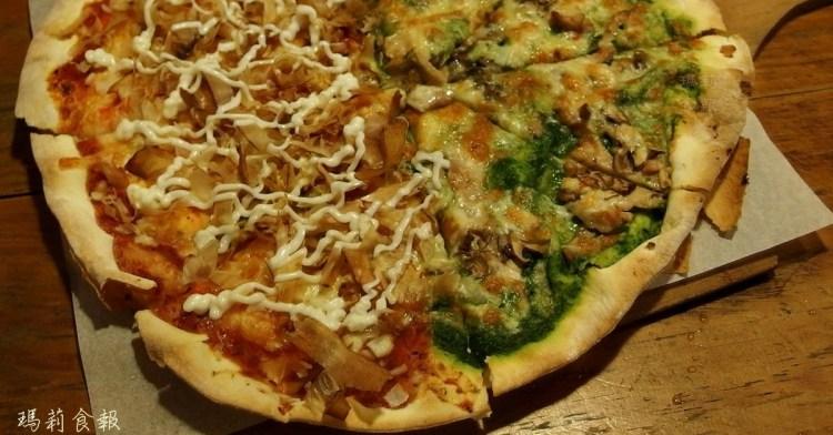 台中西區|Pisa Pizza 柴燒窯烤披薩專賣店 加拿大老闆做的義式薄皮披薩 SOGO附近美食
