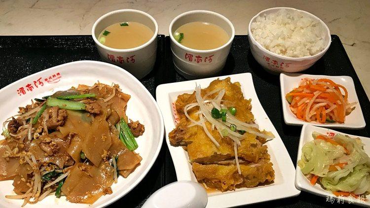 台中北區 湄南河泰式料理 來自泰國清邁的道地泰式料理 中友美食推薦