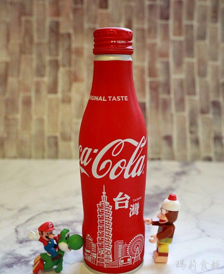 台灣可口可樂 相伴50年 台灣限定版曲線鋁瓶 期間限定上市囉