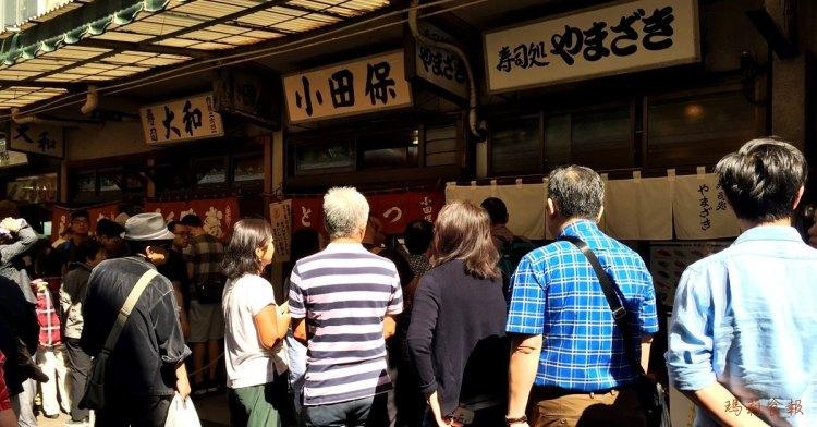 東京築地|築地市場 場內市場的道別巡禮 場外市場也必逛