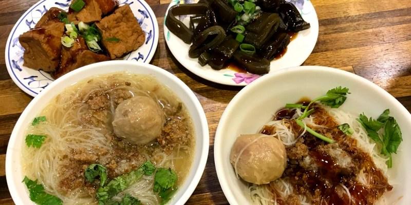 台中北區 古早味 平價的擔仔麵、黑白切等傳統料理 中友美食街也吃得到