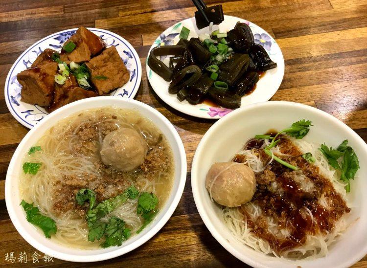 台中北區|古早味 平價的擔仔麵、黑白切等傳統料理 中友美食街也吃得到