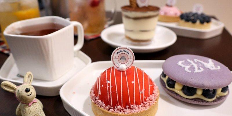 台中甜點 AB法國人的甜點店 法國師傅做的甜點 藍莓黃檸檬馬卡龍必點