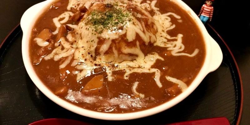 台中東區美食|茶寮侘助 道地日式甜點 咖哩 (附菜單)