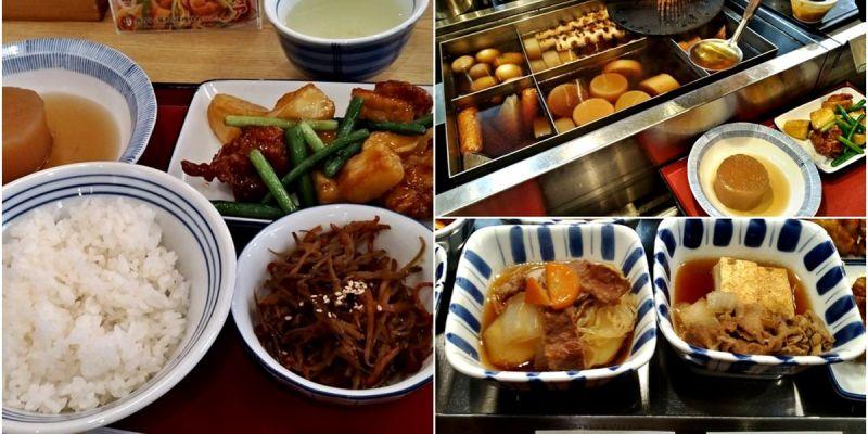 京都美食 四条西洞院食堂 早餐開到宵夜的平價定食 近Hotel Mystays京都四条