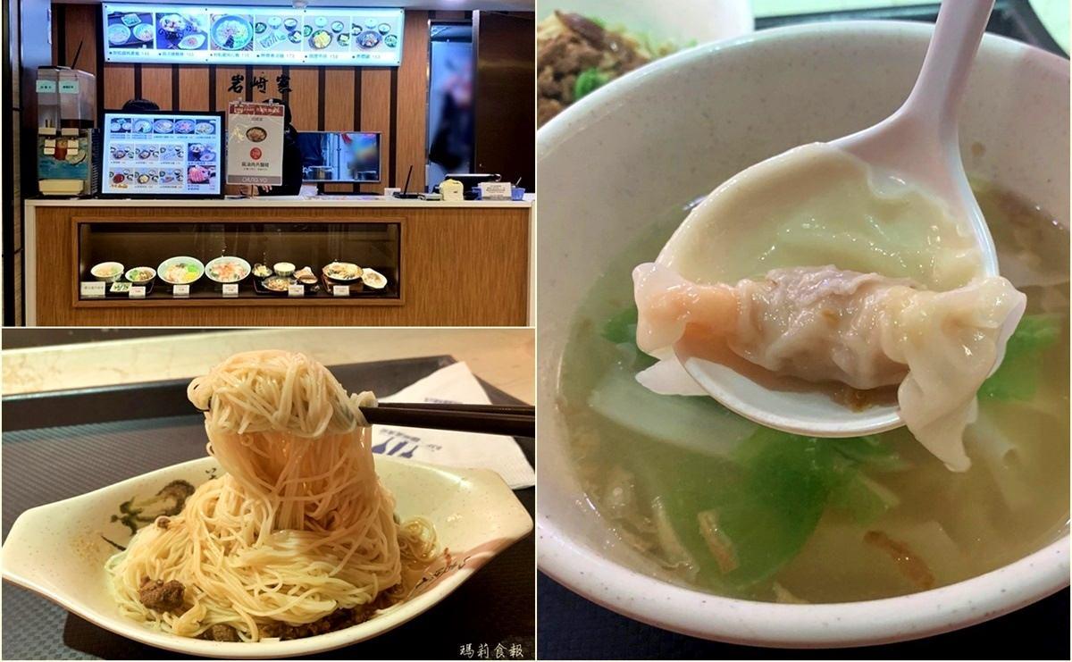 台中北區,中友百貨公司美食餐廳懶人包,台中台式小吃
