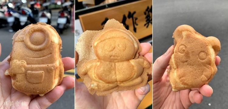 台中北區小吃|黑石洞手做雞蛋糕 有六種口味的濕潤型雞蛋糕 一中商圈