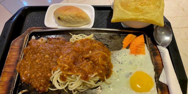 台中北區|金牛房牛排 傳統鐵板肉排 中友美食街
