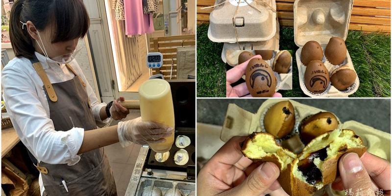 台中北區小吃|窩巢雞蛋糕 文青風格的紙盒雞蛋糕 中友百貨旁