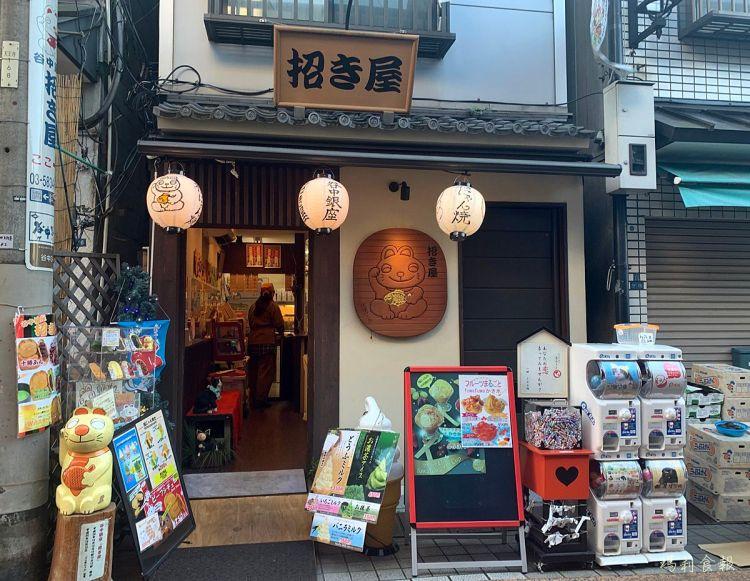 東京日暮里|招き屋 招財貓鯛魚燒 谷中銀座商店街 鹹甜口味都有