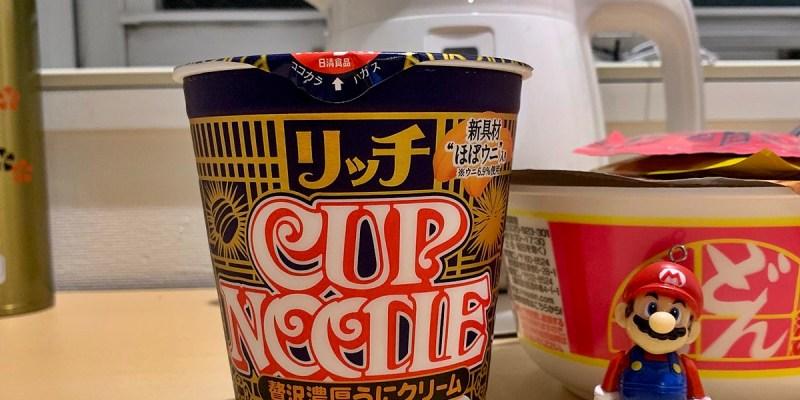 日本自助 日清海膽泡麵 台幣70元就能吃到海膽 奶油白醬湯頭超誘人