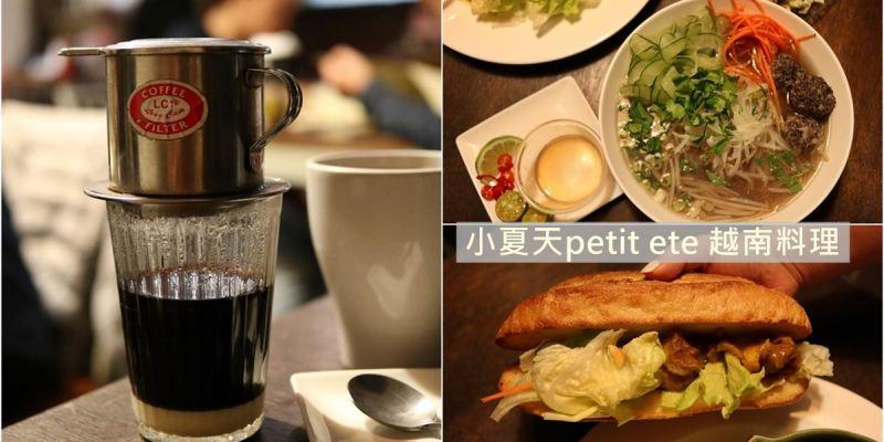 台中西區 小夏天越式料理餐廳 國美館附近美食 檸檬香茅咖哩雞麵包必點