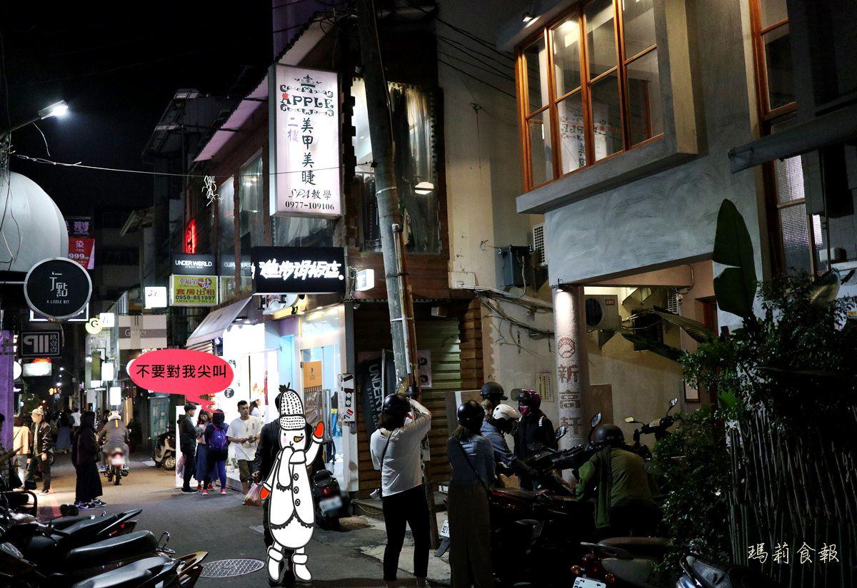 臺中北區 新高軒咖哩 三種口味咖喱飯一天只賣5小時 一中商圈人氣美食