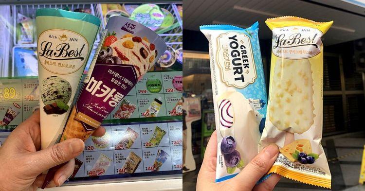 韓國樂天冰品全家便利商店限定販售|藍莓優格雪糕 藍莓起司脆片雪糕 薄荷巧克力甜筒 馬卡龍甜筒