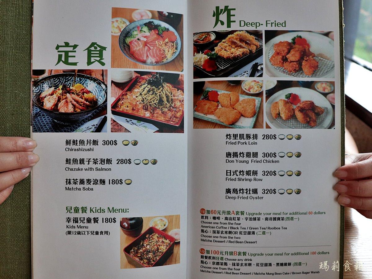 台中北區美食,初綠和風定食抹茶專賣,台中下午茶抹茶鬆餅,台中早午餐