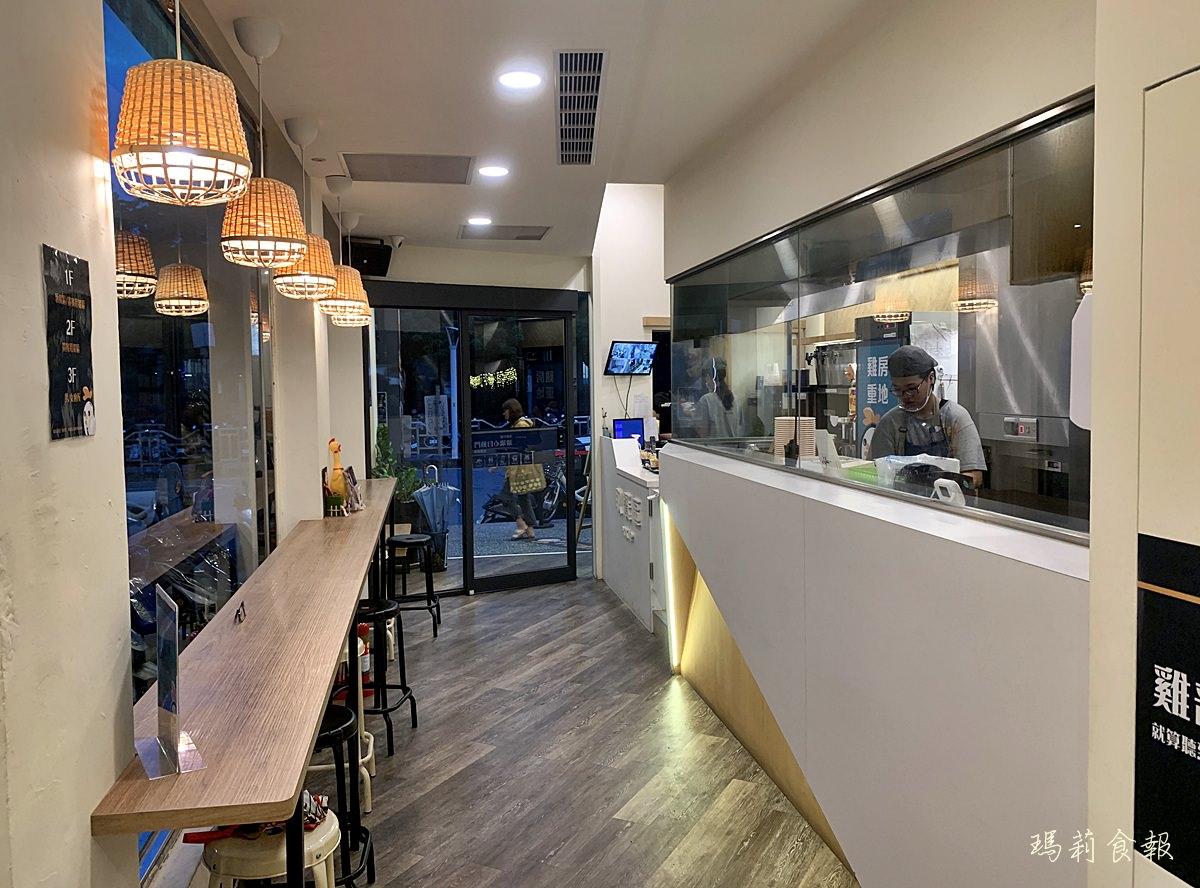台中北區美食,山雞部,山雞部菜單,一中平價速食,食尚玩家推薦,一中美食