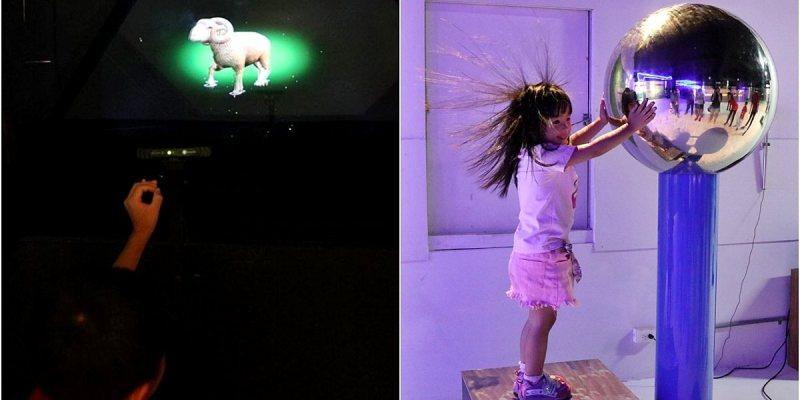 台中觀光工廠|喜晶A光學觀光工廠 VR、AR遊戲互動學習 台中親子旅遊好選擇