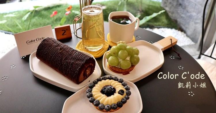 台中西區美食|凱莉小姐 享用幸福甜點的午茶時光 生日、彌月蛋糕好選擇(宅配亦可)