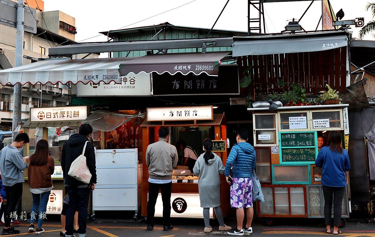 台中北區美食,老窗白糖粿,老窗白糖粿菜單,傳統美食新創意,一中商圈美食,一中街銅板美食