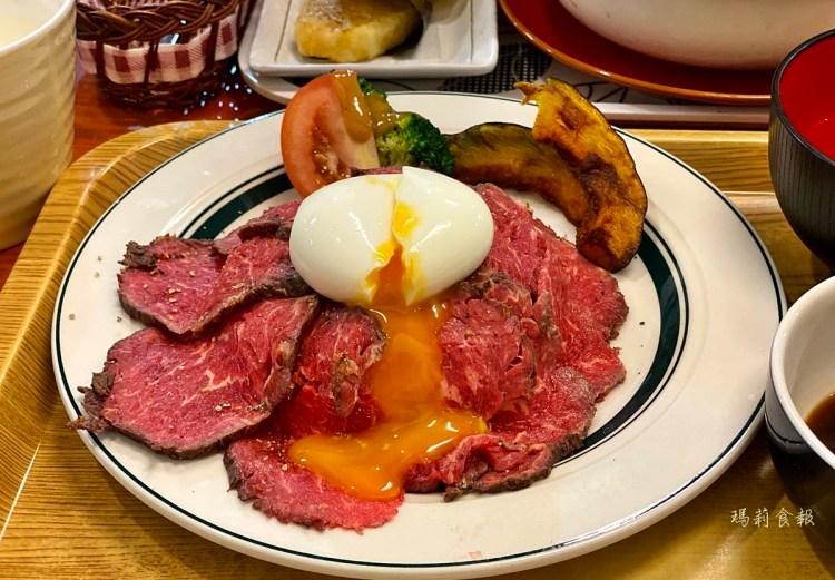 Micoro Kitchen|道地日本家常菜及北海道料理伊摩奇 台中西區美食