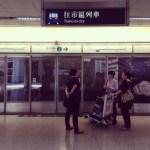 stasiun Airport Express di HKIA
