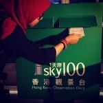 mengirim kartu pos dari Sky100