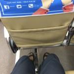 ruang kaki pada KA Mataram Premium