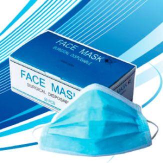 Máscara cirúrgica - Todos os fabricantes de equipamentos médicos ...