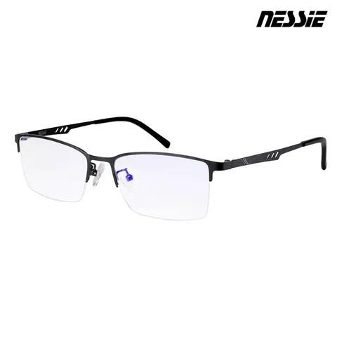抗藍光眼鏡-薄鋼系列-商務黑