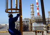 Russian oil plant