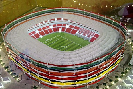 Al-Gharafa stadium is another of the stadiums Qatar plans to build for the 2022 World Cup (Pic: EPA)