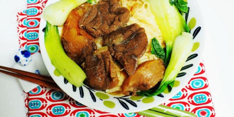 //一鍋隨意煮//飄香紅燒牛肉麵在家也能加麵加湯加肉通通不加價,
