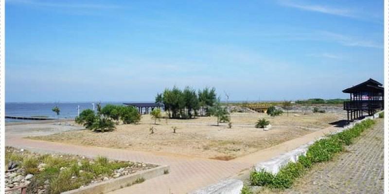 【遊。台中】撲空的高美濕地&台中綠園道<普羅旺斯花園>下午茶
