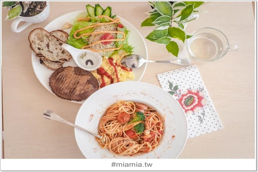 台中複合式素食餐廳》寶草好時光。讓健康蔬食帶來滿滿一天活力的開始!
