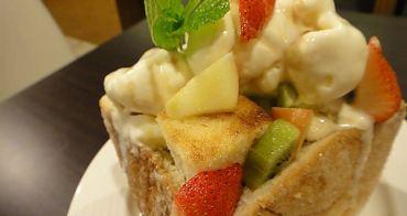 ✿試吃✿頂呱呱歐卡桑大坪林店-水果蜜糖吐司✿(已歇業)